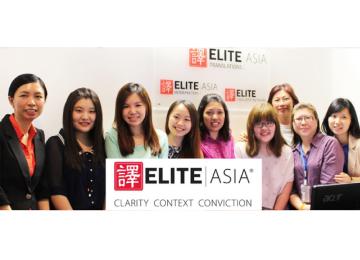 Elite Translations Asia Pte Ltd-