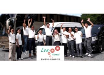 Lex Travel Pte Ltd-