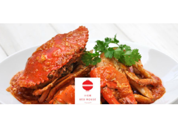 Red House Seafood-